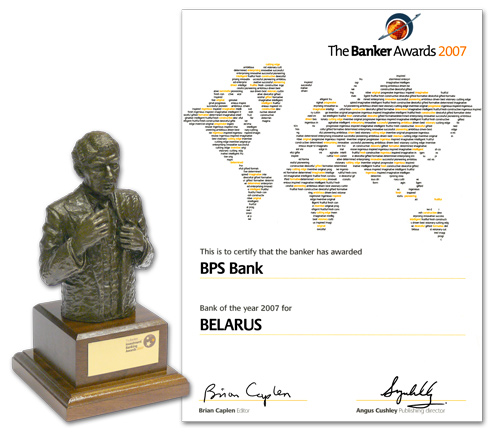 Курсы валют бпс банк