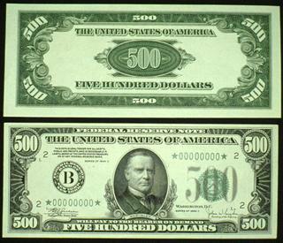 Какова реальная стоимость тысячедолларовых банкнот? - ВСЕ БАНКИ ...
