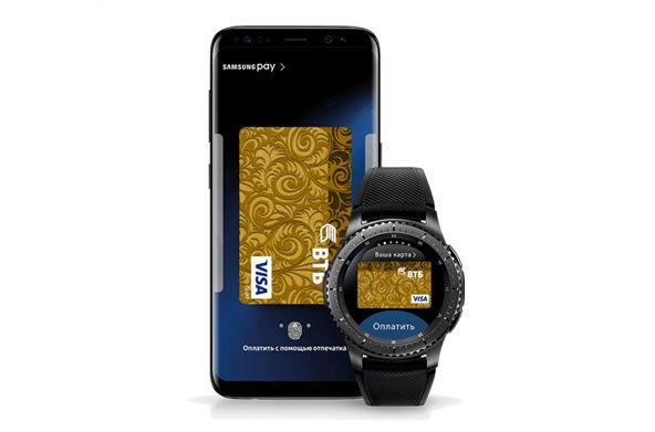 ВТБ Беларусь запускает Samsung Pay