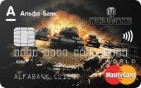 Альфа-Банк выпустил в Беларуси карты для поклонников World of Tanks и World of Warships