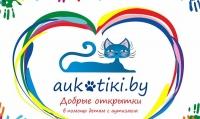 В Беларуси появился онлайн-сервис по отправке печатных открыток