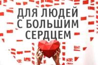 Белагропромбанк презентовал благотворительную карту «Прикосновения»