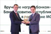 Белагропромбанк получил награду Банка Развития в номинации «Самый широкий региональный охват в поддержке малого и среднего предпринимательства»