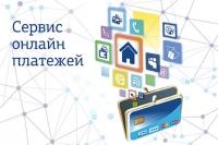 Новый платежный сервис Белгазпромбанка!