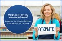 Белгазпромбанк расширит поддержку малого и среднего бизнеса в национальной валюте в 2015 году