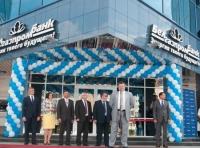 В День Города в Витебске открылось новое здание областной дирекции ОАО «Белгазпромбанк»