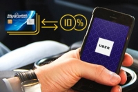 Белгазпромбанк дарит бесплатные поездки на такси и возвращает 10% за услуги UBER