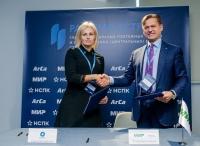 БЕЛКАРТ и НСПК подписали соглашение о намерениях  реализовать взаимный прием карт платежных систем БЕЛКАРТ и «Мир»