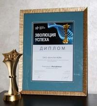 Банк БелВЭБ занял 3 место в конкурсе «Премия HR-бренд Беларусь 2017»
