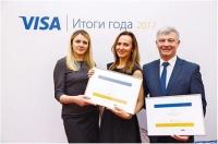 Белорусский народный банк получил гран-при Visa за создание и реализацию проекта «В 10-ку!»