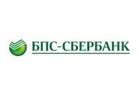 Технология Blockchain пришла в Беларусь. БПС-Сбербанк реализовал первую международную сделку