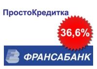 Франсабанк предлагает новый продукт для физических лиц —  «ПростоКредитка 36,6»!