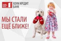 Хоум Кредит Банк сообщает об открытии нового Центра банковских услуг в г. Минске