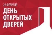ХКБанк приглашает  детей на День открытых дверей