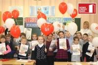 ОАО «ХКБанк» провел Неделю финансовой грамотности детей и молодежи