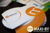 Бизнес-конференция «Успешный предприниматель» состоялась!