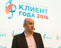 Радислав Гандапас выступил на церемонии МТБанка «Клиент года»