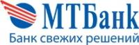 ЕБРР открыл МТБанку самую крупную в РБ кредитную линию в 2017 году