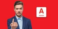 Первое в Беларуси бизнес-приложение с функцией мобильных платежей