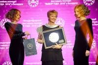 «Беларусбанк» стал победителем международного фестиваля-конкурса «Выбор года 2016» (пресс-релиз)