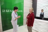 Беларусбанк эмитировал 200 000 карту «Бархат»