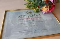 Банк БелВЭБ отмечен дипломом «Меценат культуры Беларуси 2016»
