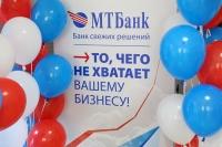 МТБанк открыл отделение в Мозыре