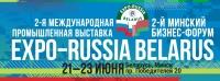 Банк ВТБ (Беларусь) выступит партнером международной выставки EXPO-RUSSIA BELARUS 2017