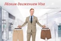 Банк ВТБ и Visa International проводят совместную рекламную игру «Плати легко с ВТБ и Visa»