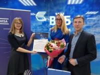 Победителем рекламной игры «Вперед к победам с Visa!» стал клиент банка ВТБ