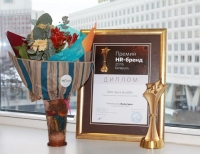 Банк БелВЭБ отмечен «Премией HR-бренд Беларусь 2016»