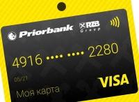 Смартфон вместо кошелька. Как Минск осваивает оплату покупок телефоном