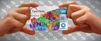 Лучше всех ваших карт. Платежная бонусная карта – «Моцная картка»