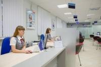 Банк ВТБ снизил процентную ставку по кредиту «Все серьезно»