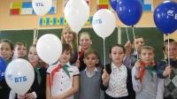 Банк ВТБ провел уроки финансовой грамотности для школьников по всей республике