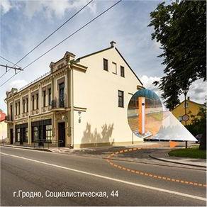 БНБ-Банк установил в Гродно зарядную станцию для электромобилей