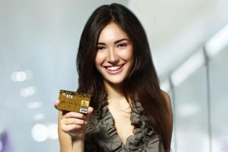 Банк ВТБ (Беларусь) сообщает о продолжении рекламной акции «Выгодный расчет с ВТБ и Visa»