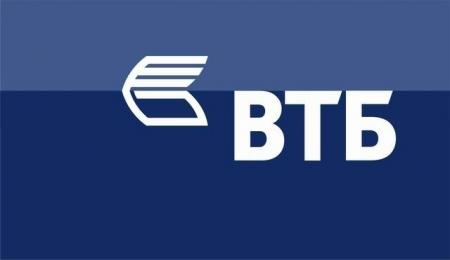Банк ВТБ представил онлайн-депозит для малого бизнеса