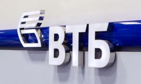 Банк ВТБ (Беларусь) – 10 лет в составе международной финансовой группы ВТБ